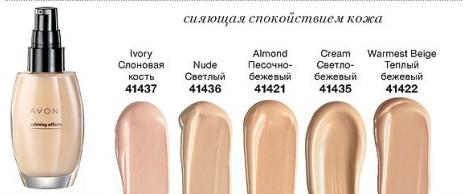 как выбрать оттенок тонального крема