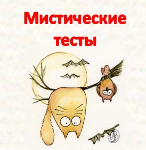 otnoshenija1-0